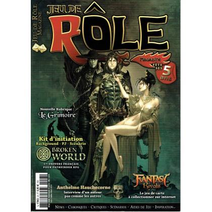 Jeu de Rôle Magazine N° 23 (revue de jeux de rôles) 003