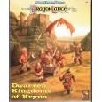 Dragonlance - Dwarven Kingdoms of Krynn - Box Set (jdr AD&D 2nd edition en VO) 003