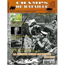 Champs de Bataille N° 11 (Magazine histoire militaire & stratégie)