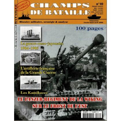 Champs de Bataille N° 10 (Magazine histoire militaire & stratégie) 001