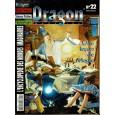 Dragon Magazine N° 22 (L'Encyclopédie des Mondes Imaginaires) 003