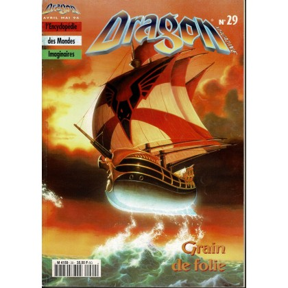 Dragon Magazine N° 29 (L'Encyclopédie des Mondes Imaginaires) 004