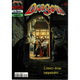 Dragon Magazine N° 34 (L'Encyclopédie des Mondes Imaginaires) 004