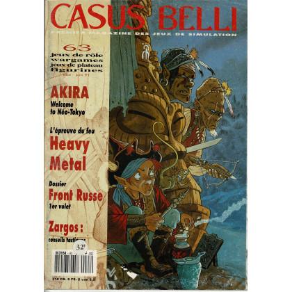 Casus Belli N° 63 (Premier magazine des jeux de simulation) 013