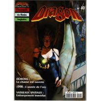 Dragon Magazine N° 40 (L'Encyclopédie des Mondes Imaginaires)