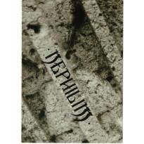 Nephilim - Ecran de Jeu seul (jdr 1ère édition en VF)