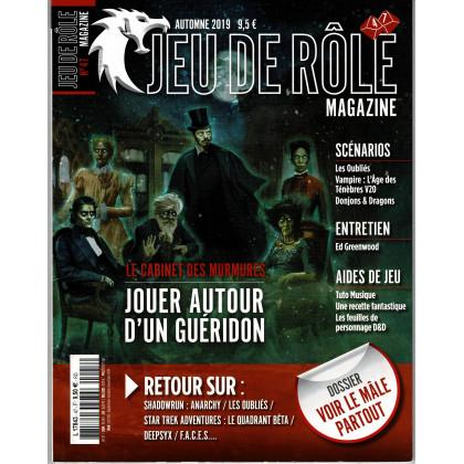 Jeu de Rôle Magazine N° 47 (revue de jeux de rôles) 001