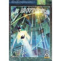 La Matrice (jdr Shadowrun en VF) 002