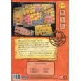 Yspahan (jeu de stratégie d'Ystari Games en VF) 001